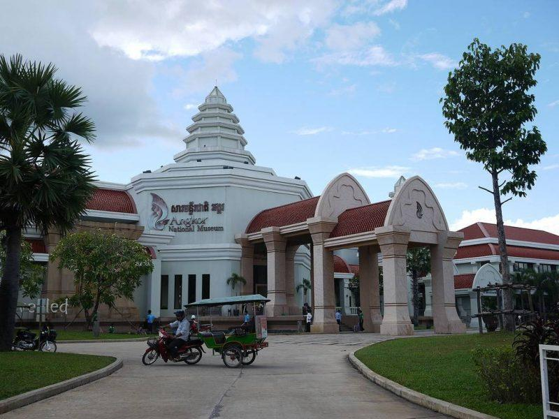 Outside view of the Angkor National Museum