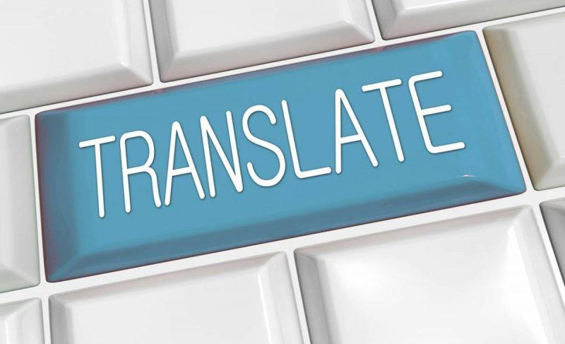 "Keyboard button that says ""translate"""